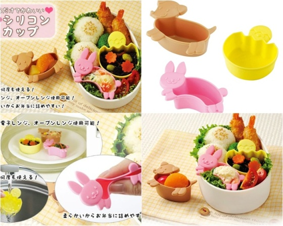 lunch box kawaii shop japan. Black Bedroom Furniture Sets. Home Design Ideas